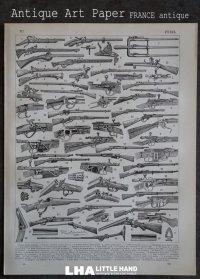 FRANCE antique ART PAPER  フランスアンティーク 辞書・図鑑の1ページ [ライフル・銃] 描画 アンティークアート 1900's