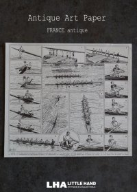 FRANCE antique ART PAPER フランスアンティーク 辞書・図鑑の1ページ [ボート] 描画 アンティークアート 1930's