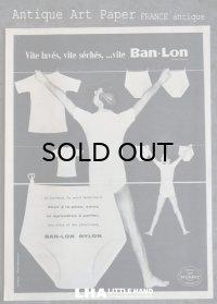 FRANCE antique ART PAPER  フランスアンティーク [BAN-LON] ヴィンテージ 広告 ポスター 1960's