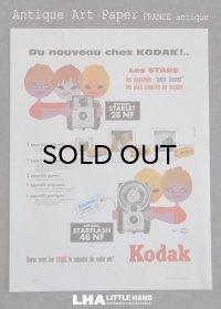 FRANCE antique ART PAPER  フランスアンティーク [Kodak]ルフォール・オプノ ヴィンテージ 広告 ポスター 1940's