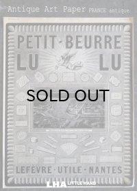 FRANCE antique ART PAPER  フランスアンティーク [LU]ヴィンテージ 広告 ポスター 1924's