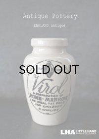 ENGLAND antique VIROL イギリスアンティーク ヴァイロール (Mサイズ) 陶器ポット 陶器ボトル ジャー瓶 1900's