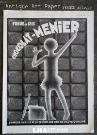 FRANCE antique ART PAPER  フランスアンティーク [CHOCOLAT-MENIER]ショコラ メニエ ヴィンテージ 広告 ポスター 1932's