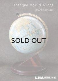 ENGLAND antique イギリスアンティーク Chad Valley World Globe チャドバレー社 地球儀 1950's