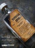 画像1: ENGLAND antique イギリスアンティーク ラベル・キャップ付き ガラスボトル H17cm ガラス瓶 1950's (1)