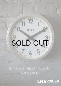 FRANCE antique BRILLIE wall clock フランスアンティーク 掛け時計 ヴィンテージ クロック 26cm 1950-60's