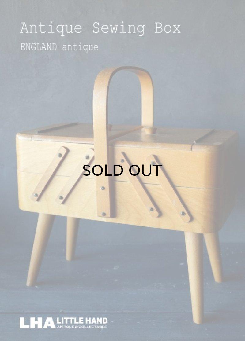 画像1: ENGLAND antique イギリスアンティーク ソーイングボックス 脚付き ソーイングケース 手芸箱 1950's