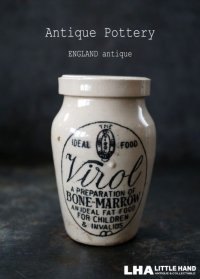 ENGLAND antique Virol イギリスアンティーク ヴァイロール・ヴィロール (Sサイズ) 陶器ポット 陶器ボトル 1900's