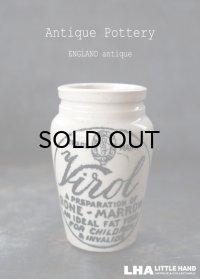 【RARE】 ENGLAND antique VIROL イギリスアンティーク ヴァイロール・ヴィロール 【骨にぎり(Sサイズ)】陶器ポット 陶器ボトル 1860-80's