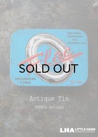 FRANCE antique フランスアンティーク VULCANISATION TIN 缶  ブリキ缶 ヴィンテージ 缶 1930-50's