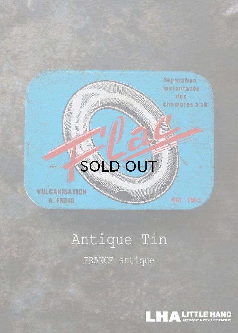 画像1: FRANCE antique フランスアンティーク VULCANISATION TIN 缶  ブリキ缶 ヴィンテージ 缶 1930-50's