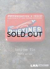 FRANCE antique フランスアンティーク RUSTINES TIN 缶  ブリキ缶 ヴィンテージ 缶 1930-50's