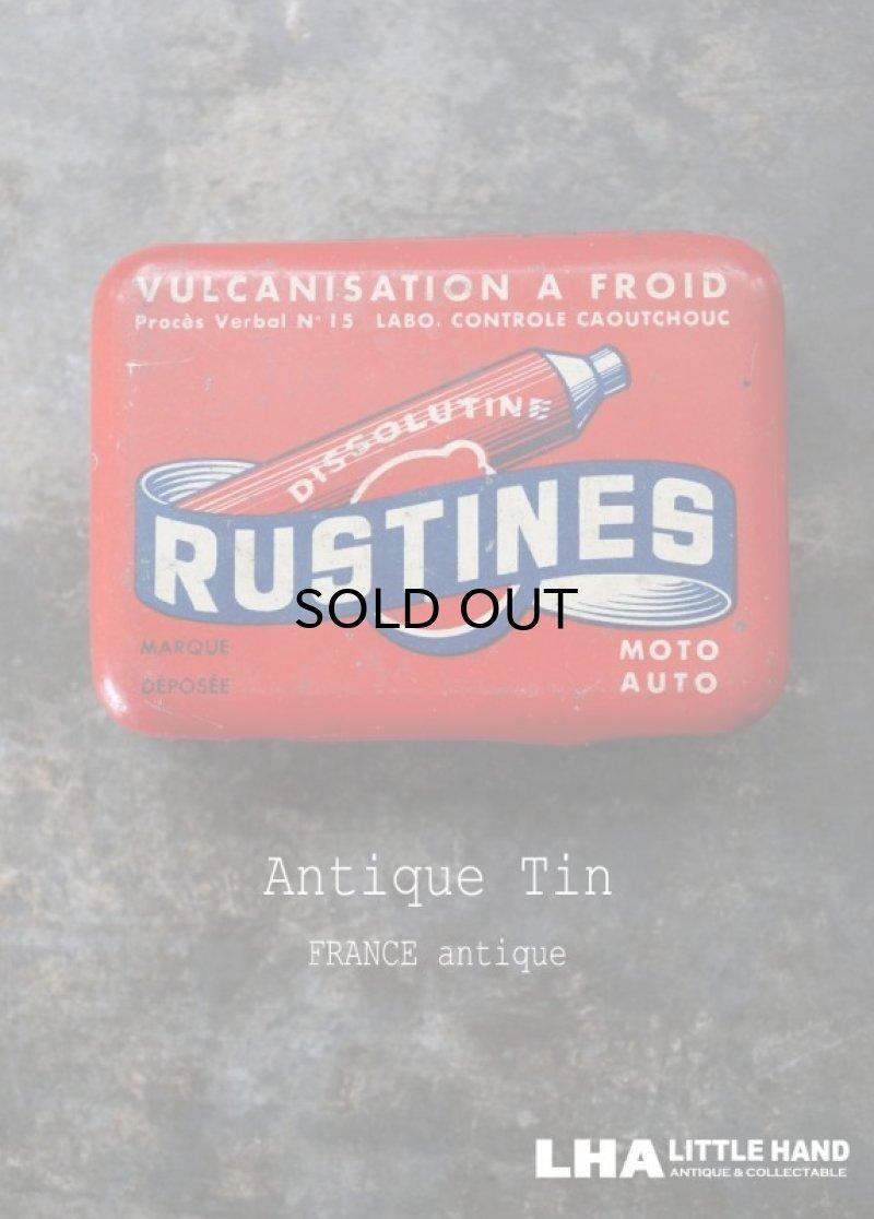 画像1: FRANCE antique フランスアンティーク RUSTINES TIN 缶  ブリキ缶 ヴィンテージ 缶 1930-50's