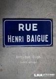 画像1: FRANCE antique フランスアンティーク 素敵な街並みに飾られていた ホーローストリートサイン RUE 看板 標識 1930-40's  (1)
