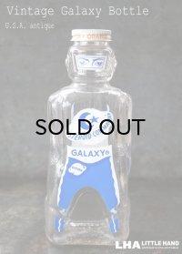 USA antique SPACE FOODS GALAXY Spaceman Bottle アメリカアンティーク ヴィンテージ ギャラクシー スペースマン ボトル シロップ瓶 未使用デッドストック 1950's