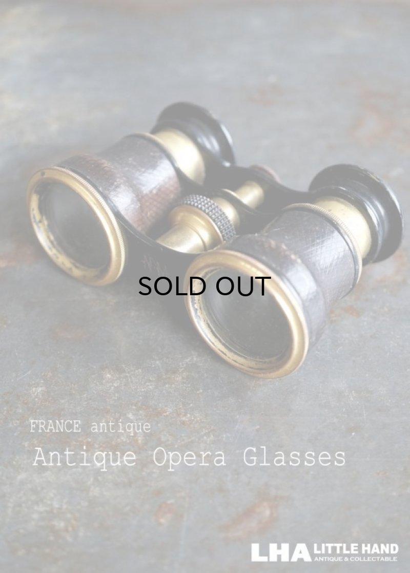 画像1: FRANCE antique フランスアンティーク 真鍮・レザーカバー オペラグラス ブラス Opera Glasses 双眼鏡 1900-30's