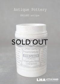 【RERA】ENGLAND antique イギリスアンティーク VELVETINE CREAM 陶器ポット 陶器ボトル H7.4cm 1890-1900's