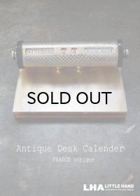 SALE 【30%OFF】 FRANCE antique フランスアンティーク 万年 デスクカレンダー 1950-60's 卓上 メカニカルカレンダー 暦