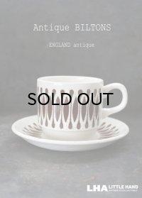 ENGLAND antique BILTONS イギリスアンティーク ビルトンズ社 カップ&ソーサー C&S 1960-70's ヴィンテージ コーヒーカップ