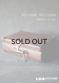 ENGLAND antique イギリスアンティーク スーツケース・トランク バッグ コンパクトサイズ ブラウン 茶 ヴィンテージ1950-60's