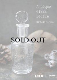 【RARE】 ENGLAND antique イギリスアンティーク LONDON ロゴ入り 蓋付ガラスボトル 香水瓶 1900's