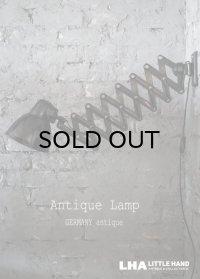 GERMANY antique SCISSOR LAMP BLACK ドイツアンティーク LBL シザーランプ アコーディオンランプ インダストリアル 工業系 1940-60's