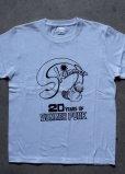 画像1: Skimmer (UK) Tシャツ 20周年 JAPAN TOUR  (1)