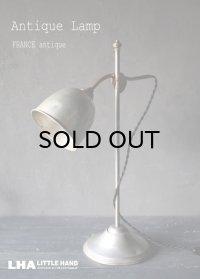 FRANCE antique フランスアンティーク デスクランプ ライト 照明  1930's