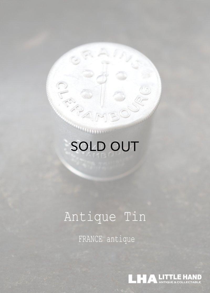 画像1: FRANCE antique GRAINS CLERAMBOURG フランスアンティーク 小さなアルミケース H3.1cm アルミ缶 1930-50's