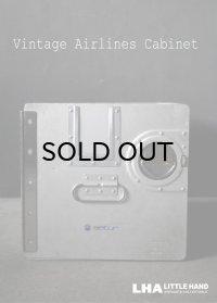 Vintage Airlines Cabinet setur ヴィンテージ エアライン アルミ キャビネット 航空機内用キャビネット BOX bordbar ボックス 2006's