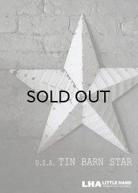 【再入荷】U.S.A. TIN BARN STAR (M) WHITE ティンバーンスター 星のオーナメント スターオブジェ ブリキ 白
