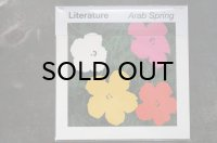 Literature / Arab Spring CD
