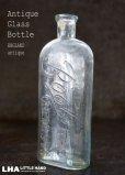 画像1: ENGLAND antique イギリスアンティーク 筆記体ロゴが素敵な【Boots】 ガラスボトル H16.7cm ガラス瓶 1920's (1)