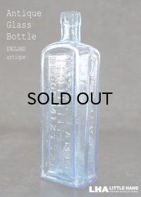 ENGLAND antique WORLD FAMED イギリスアンティーク 爽やかなライトブルー ガラスボトル H18.3cm 瓶 1900-10's