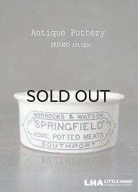 ENGLAND antique SPRINGFIELD H3.9cm イギリスアンティーク 陶器ジャー ミートポット ミートペーストジャー 1900's