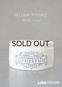 【RARE】ENGLAND antique J.SAINSBURY'S イギリスアンティーク セインズベリー 陶器ジャー 陶器ポット ペーストジャー  1900-30's