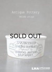 【RARE】ENGLAND antique SPRINGFIELD H4.1cm イギリスアンティーク 陶器ジャー ミートポット ミートペーストジャー 1900's
