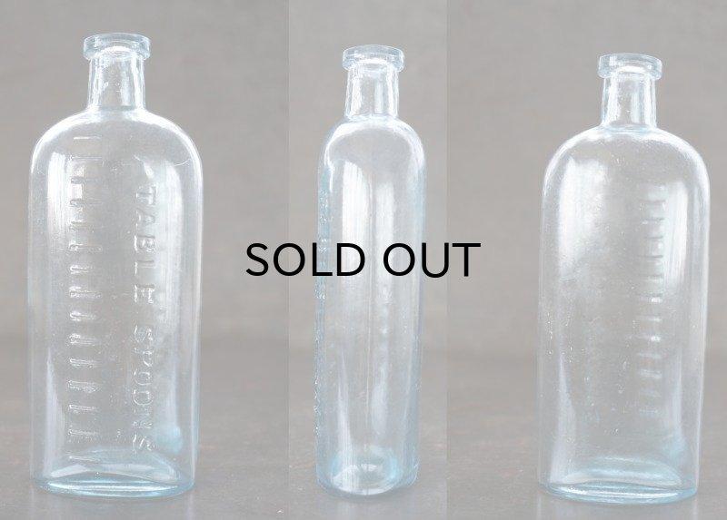 画像2: ENGLAND antique イギリスアンティーク TABLE SPOONS ガラスボトル H16.5cm ガラス瓶 1890-1910's