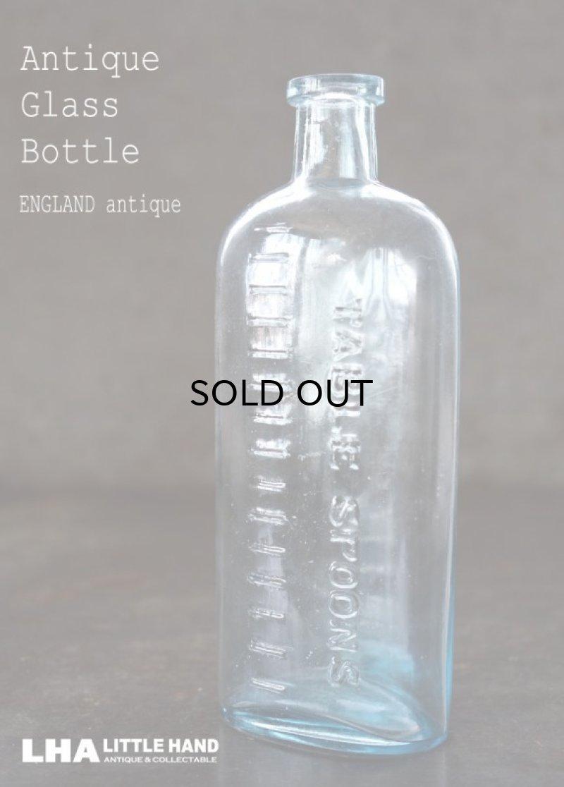 画像1: ENGLAND antique イギリスアンティーク TABLE SPOONS ガラスボトル H16.5cm ガラス瓶 1890-1910's