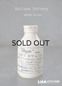ENGLAND antique イギリスアンティーク Majic JET STAIN (Sサイズ) H9.1cm 陶器ポット 陶器ボトル 瓶 1900-15's