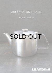 【RARE】ENGLAND antique OLD HALL イギリスアンティーク オールドホール ティーポット 2pt[マット仕上げ] 1950's