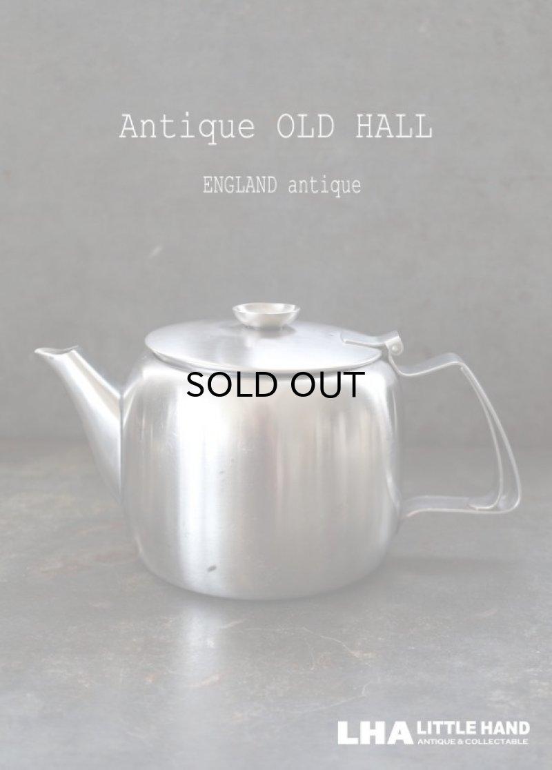 画像1: 【RARE】ENGLAND antique OLD HALL イギリスアンティーク オールドホール ティーポット 2pt[マット仕上げ] 1950's