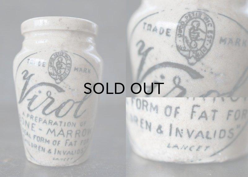 """画像2: 【RARE】ENGLAND antique イギリスアンティーク Virol (骨にぎり)""""BONE IN HAND """"LANCET(Sサイズ) H7.7cm 陶器ポット 陶器ボトル ジャー 瓶 1860-80's"""
