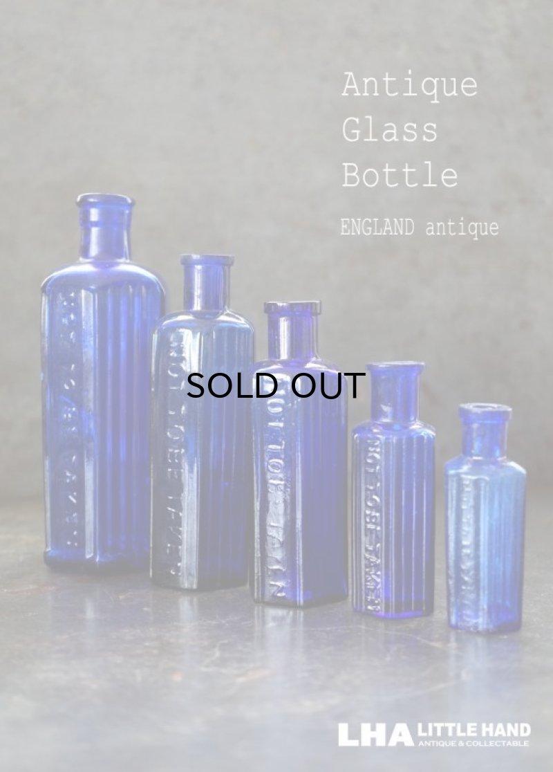 画像1: ENGLAND antique イギリスアンティーク NOT TO BE TAKEN 鮮やかなコバルトブルー ガラスボトル 5本セット [4・3・2・1・1/2oz] H14.6-7cm ガラス瓶 1900-20's