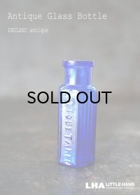 【RARE】ENGLAND antique イギリスアンティーク NOT TO BE TAKEN 鮮やかなコバルトブルー 小さなミニガラスボトル [1/4oz] H5.3cm ガラス瓶 1900-20's