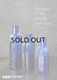 ENGLAND antique イギリスアンティーク NOT TO BE TAKEN 鮮やかなコバルトブルー ガラスボトル 3本セット [3・1.1/2oz・1oz] H12.3-8.5cm ガラス瓶 1900-20's