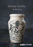 """画像1: 【RARE】ENGLAND antique イギリスアンティーク Virol (骨にぎり)""""BONE IN HAND """"LANCET(Sサイズ) H7.7cm 陶器ポット 陶器ボトル ジャー 瓶 1860-80's   (1)"""