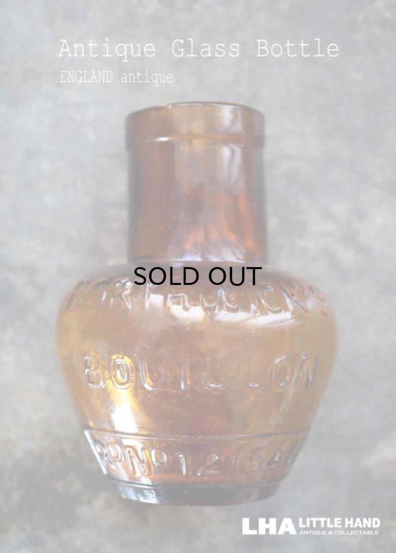 画像2: 【RARE】ENGLAND antique イギリスアンティーク BORTHWICK'S BOUILLON 【ハート型・L】刻印入 ガラスボトル H9.1cm 瓶 1890-1900's