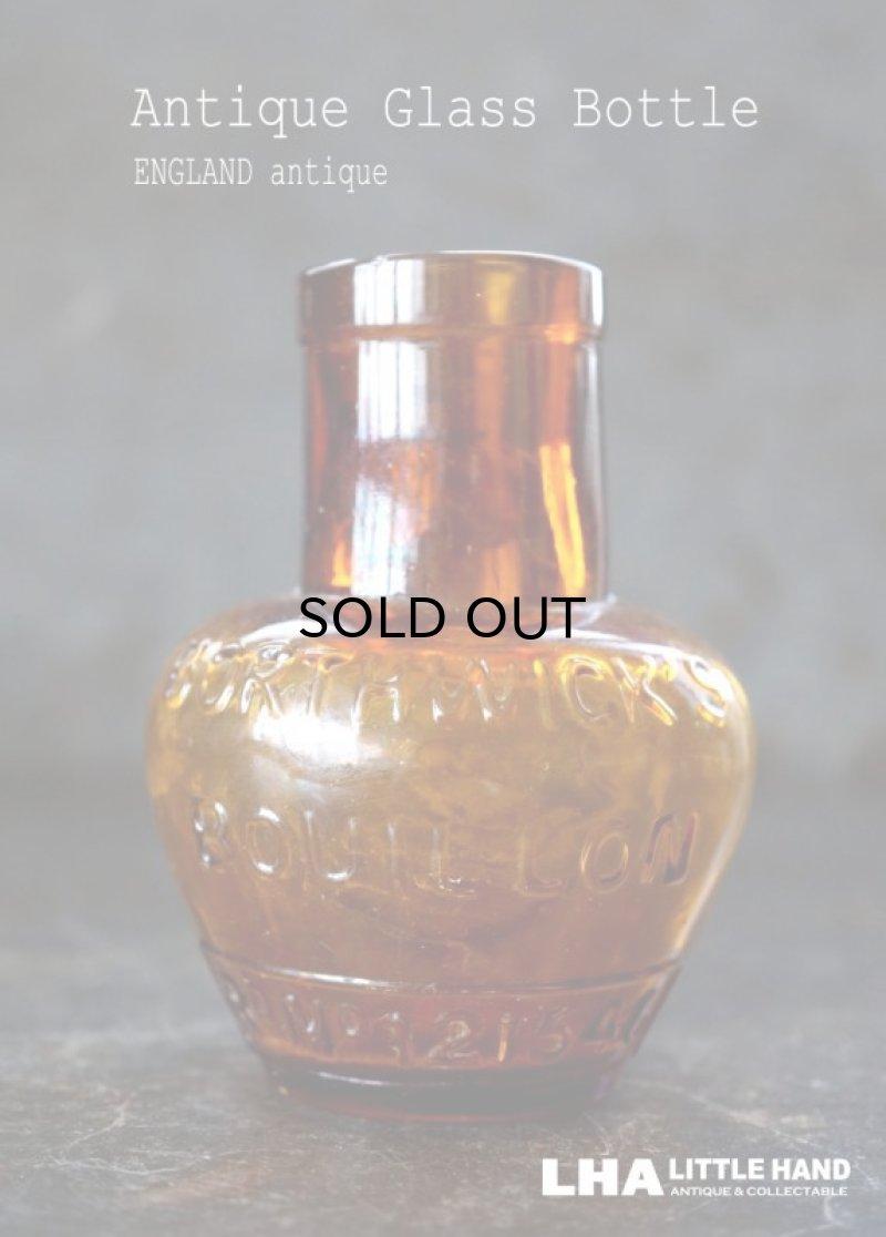 画像1: 【RARE】ENGLAND antique イギリスアンティーク BORTHWICK'S BOUILLON 【ハート型・L】刻印入 ガラスボトル H9.1cm 瓶 1890-1900's