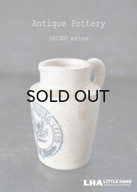 【RARE】ENGLAND antique イギリスアンティーク PROVINCIAL DAIRIES LEEDS 注ぎ口・取っ手付き・ハンドル 陶器ポット H7.5cm 陶器ボトル 瓶 1890's